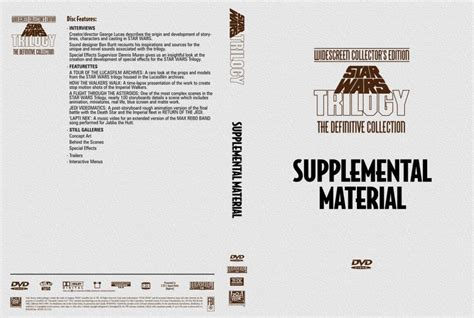 supplemental material wars supplemental material dvd custom