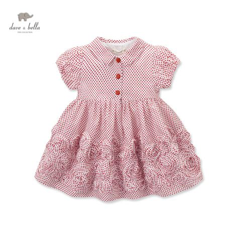 db3279 dave summer baby vintage style princess