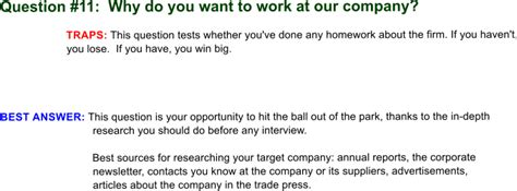 answering 64 questions question 11 why do you want to work at our company