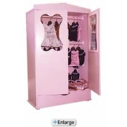 your designer need a wardrobe closet armoire for their