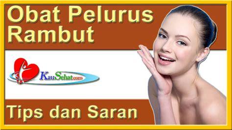 Obat Pelurus Rambut All In obat pelurus rambut perawatan kesehatan tubuh wanita