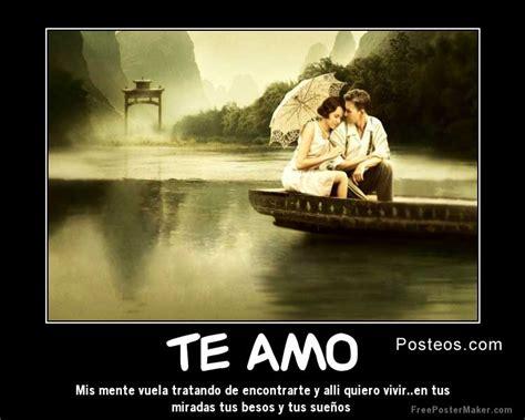 imagen linda con frase te amo tarjetas de amor con frases te amo imagenes de amor gratis
