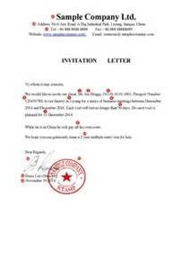 China Business Visa Invitation letter of invitation chinese visas