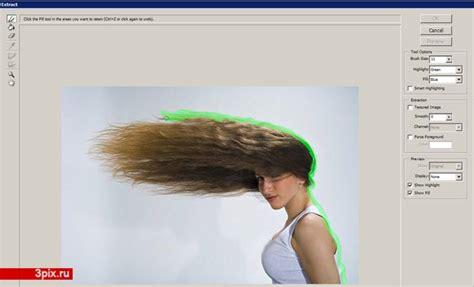 hair selection tutorial photoshop cs3 уроки photoshop как вырезать волосы с общего фона