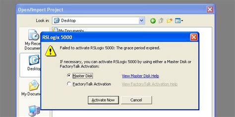 rslogix 5000 16 automation why won t rslogix 5000 v16 find my activation the