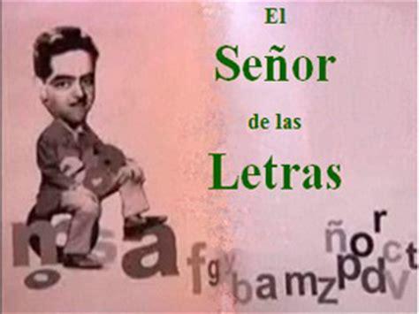 libro el senor presidente letras el se 241 or de las letras miguel n lira
