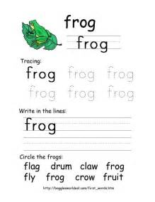 consonant blends worksheets abitlikethis