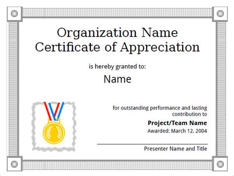 Certificate Of Appreciation For Donation Template by 21 Certificate Of Appreciation Templates Free Sles