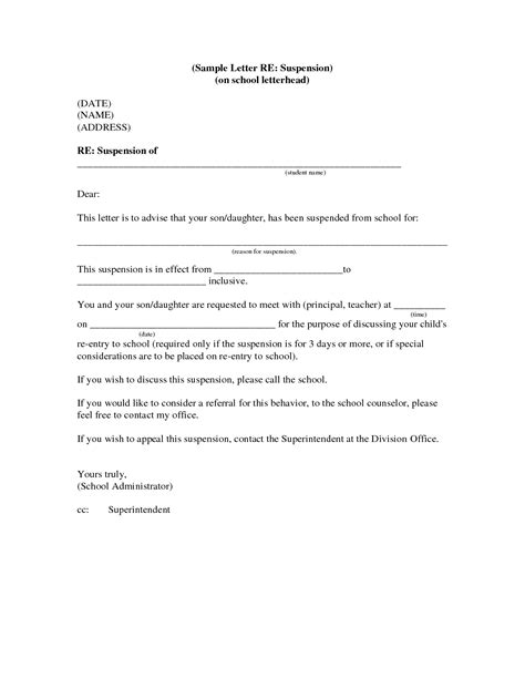 suspension from work letter template suspension from work letter template 28 images 100
