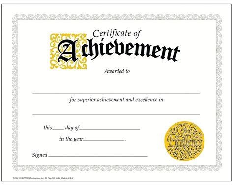 18 award certificates examples samples