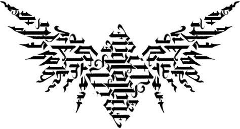 inverted tattoo generator life death ambigram tattoos hairstylegalleries com