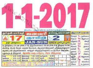 Calendar 2018 Pdf Tamil Tamil Calendar 2017 My