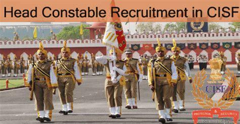 itbp 472 constable driver recruitment 2015 itbpolice nic in jobs head constable vacancy in cisf head constable