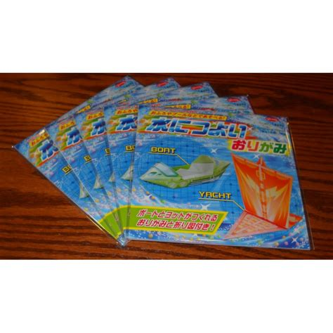 How To Make Paper Waterproof - 150 mm 12 sh waterproof boat and yacht origami paper bulk