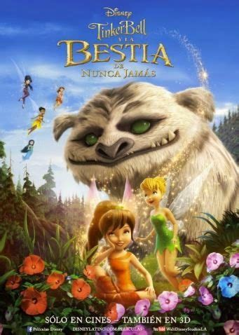 cartoon film free download in hindi watch free full movies online or download hollywood hindi