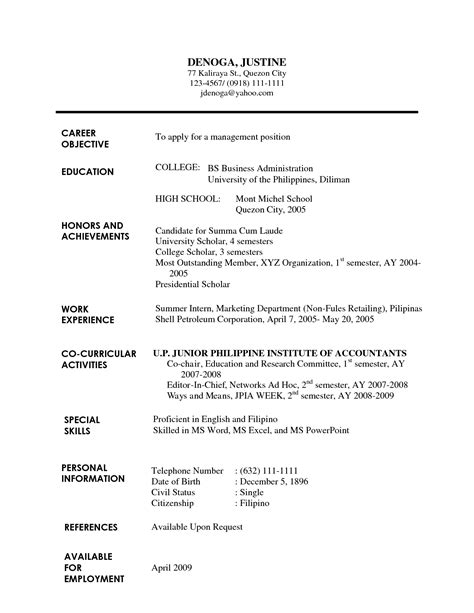 Sle High School Student Resume For Summer Sle Cv Summer