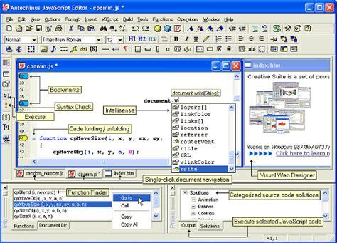 javascript layout generator designcontest com рэдактар javascript стварэнне