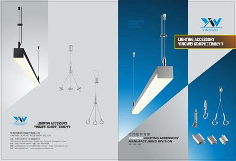 yingwei lighting accessory co ltd