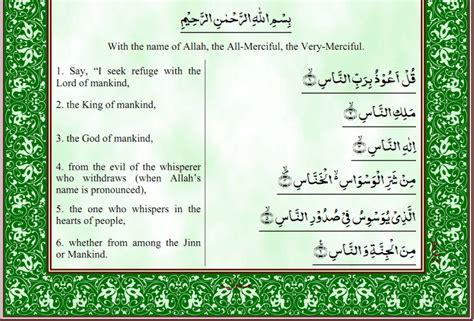 full version of quran in english quran collection quran kareem english translation by