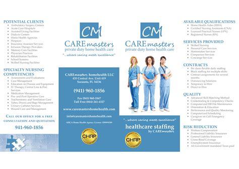 Certified Nursing Assistant Jobs In Bradenton Fl Cna Resume Best Resume Templates Assistant Brochure Templates
