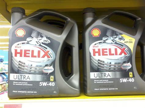 Minyak Enjin Diesel gegar 132 0 minyak hitam