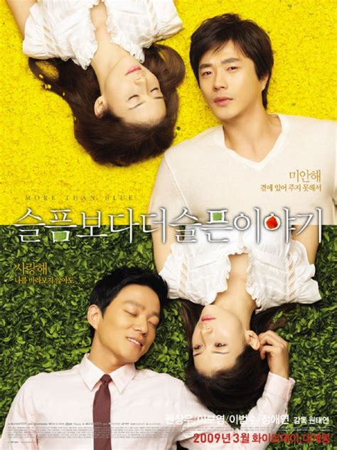 ost film korea sedih potpet udez more than blue korean movie