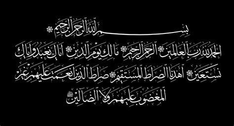 themes al quran the theme of surah al fatihah ilmsource