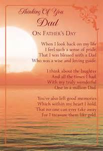 In Loving Memory Items Fathers Day Graveside Bereavement Memorial Cards Variety Ebay