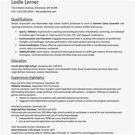 resume examples first job high school student template idea no