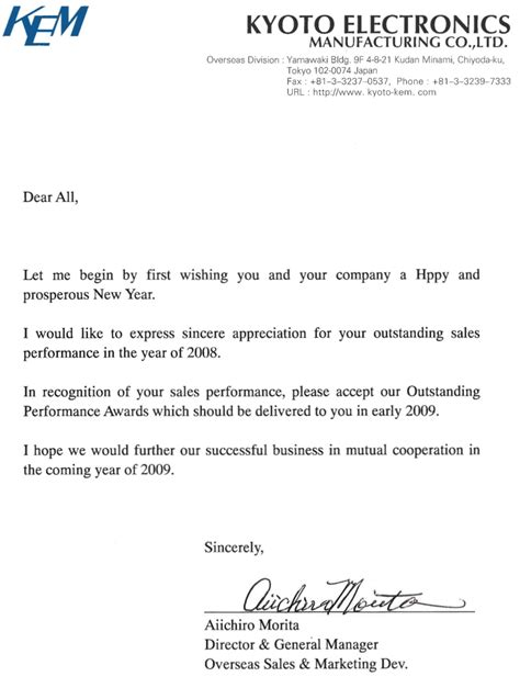 appreciation letter for working with us modal title