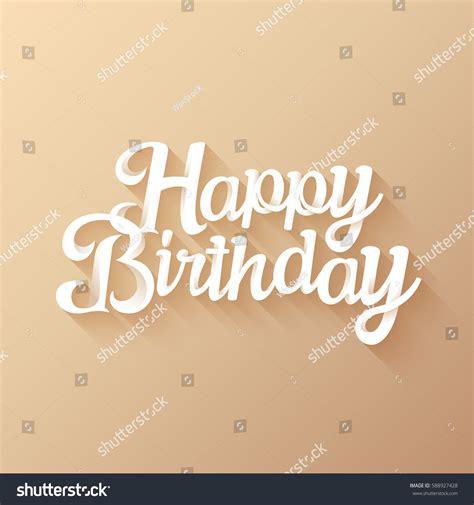 happy birthday beautiful design happy birthday beautiful 3d lettering design stock vector
