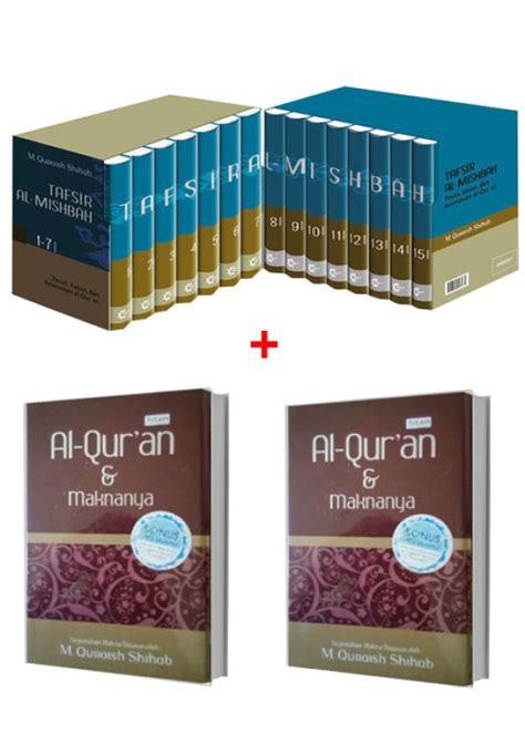 Buku Agama Tafsir Al Mishbah Jilid 1 15 Original Lengkap 1 bukukita tafsir al mishbah jilid 1 15 lengkap al qur an dan maknanya edisi revisi promo
