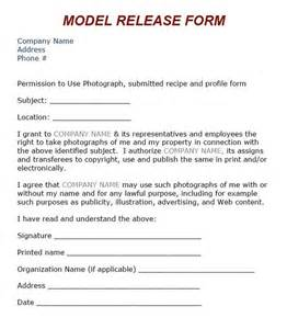 model release form template free model release form photo tips models