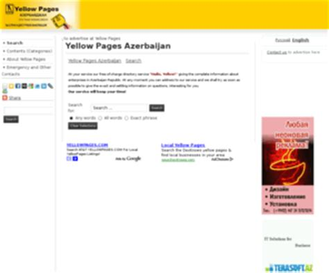 Yellow Pages By Address Yellowpages Az Search