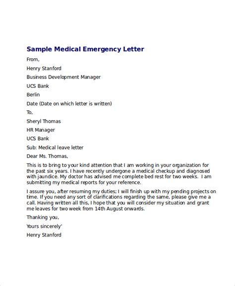application letter for emergency leave leave letter 8 free word excel pdf documents
