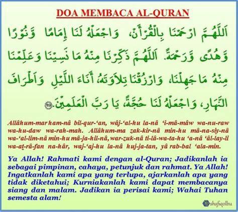 belajar menghafal bacaan tahiyat akhir doa membaca al quran quran allah and muslim quotes