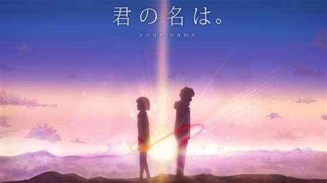 your name big screen makoto shinkai s your name fbi radio