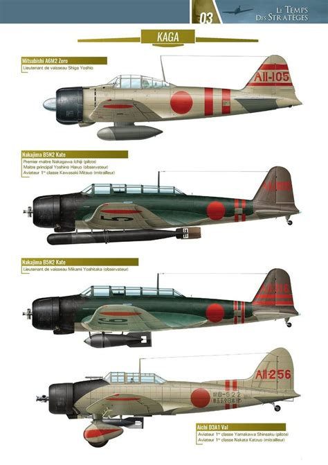 mitsubishi military 759 best 戦闘機 軍用機 images on pinterest airplanes aircraft