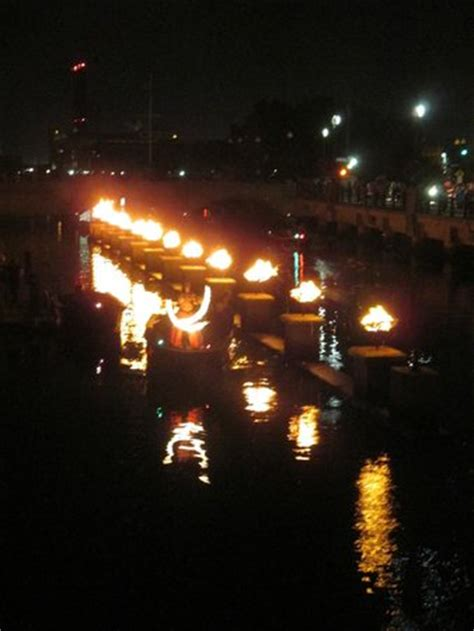 boat basin of waterplace park waterfire canal fire dancer