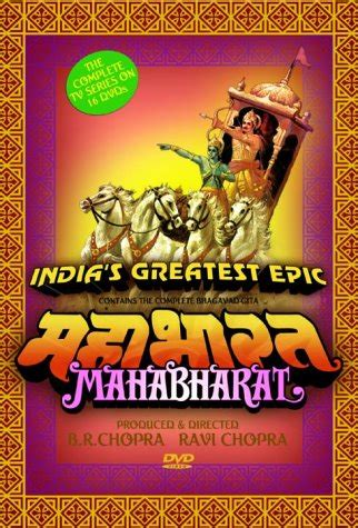 film seri ramayana related keywords suggestions for mahabharata dvd