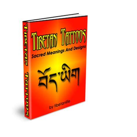 tibetan tattoos sacred meanings and designs tibetan tattoos sacred meanings and designs e book