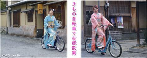 Rantai Sepeda Warna Biru kimono tersangkut di rantai sepeda coba sepeda ini