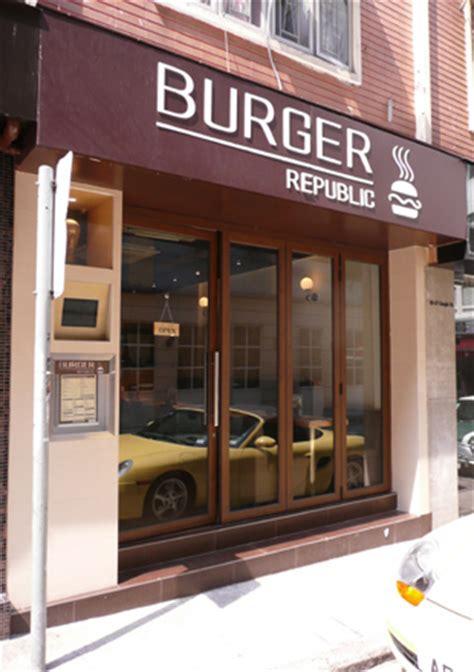 burger room hong kong hong kong best burger hamburger hk restaurant joint american food central causeway bay burger