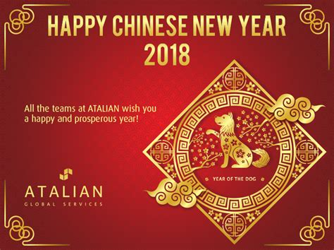 new year 2018 jakarta happy new year 2018 from atalian indonesia