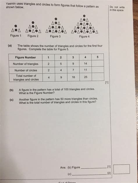 pattern questions psle psle mathematics tue 18 07 2017 3 36am kiasuparents