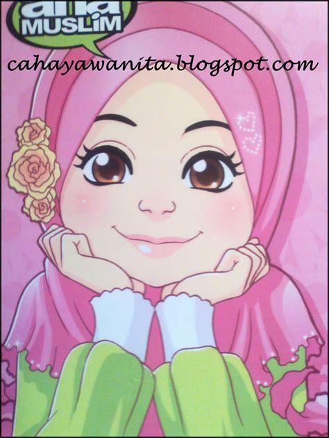 allnaturis 3d cartoon muslimah cartoon mewarnai newhairstylesformen2014 com
