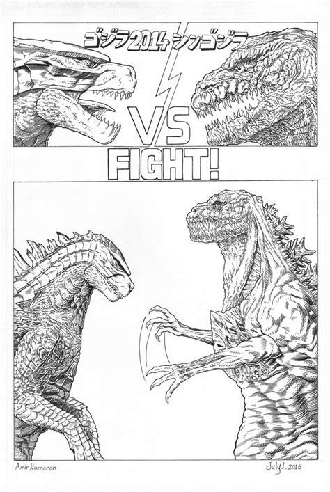 godzilla vs muto coloring pages godzilla 2014 vs shin godzilla mini comic by amirkameron