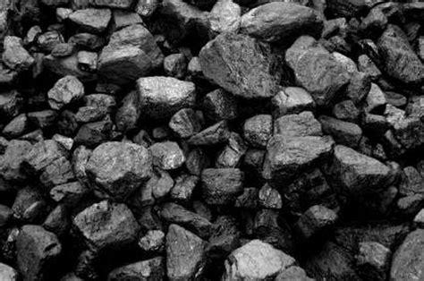 Dari Batu Menjadi Bara batubara