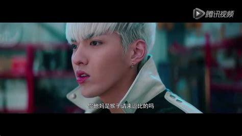 film terbaru kris wu hq eng wu yi fan kris mr six trailer doovi