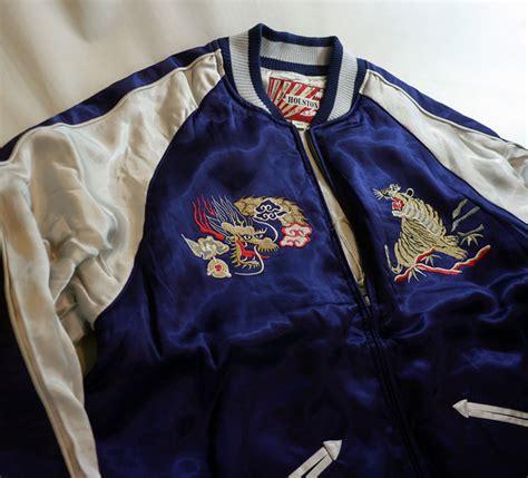 houston map jacket houston ヒューストン map 刺繍 スカジャン 中綿入り ネイビー